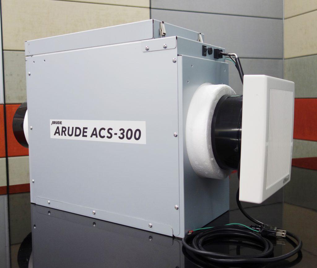 アルデ ACS-300を簡易的なオゾン発生装置として使用